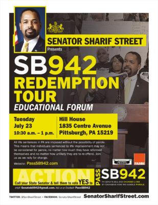 Education Forum - July 23, 2019