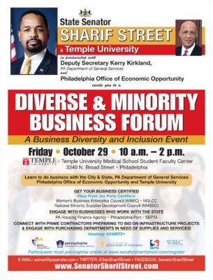 2021 Diverse & Minority Business Forum